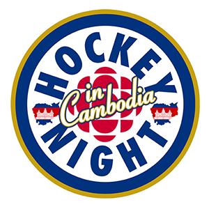 HNIC-Logo-Final-72DPI-300x3001