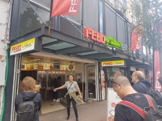 Heading to the first ever Febo location in Amsterdam