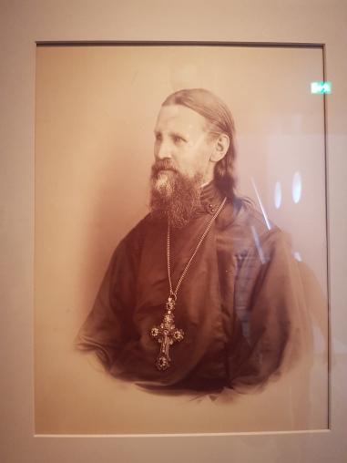 Rasputin!